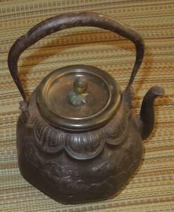 茶道具 時代物 急須・鉄瓶 金龍堂 大国寿郎 蓮・鴛鴦  約2.2kg  古銅蓋