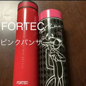 FORTEC 水筒(レッド)とピンクパンサー 水筒2点セット