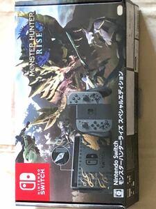 Nintendo Switch モンスターハンターライズ同梱版
