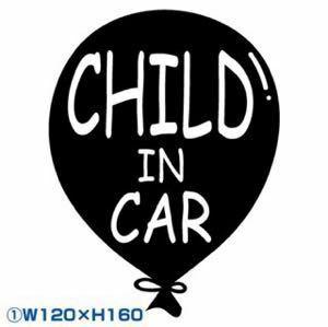 разрезные наклейки разрезной наклейка Kids in машина baby in машина детский in машина материнство безопасность движение удар сзади внимание безопасность первый младенец
