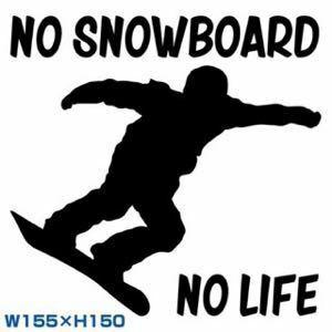 カッティングステッカースノーボードスsnowboardスキーskiノルディックウィンタースポーツBurtonバートンアルペンDragonAlpenオークリー