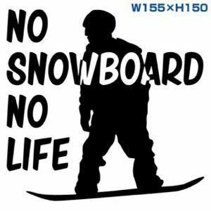 カッティングステッカースノーボードスsnowboardスキーskiノルディックウィンタースポーツBurtonバートンDCアルペンAlpenオークリー