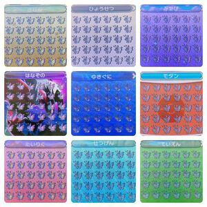 ポケットモンスター X ビビヨン 全模様コンプリート 配信多数有り 海外配信 12 7/31まで値下げ