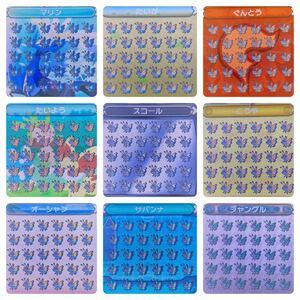 ポケットモンスター X ビビヨン全模様コンプリート 配信多数有り 13 9/7まで5222円
