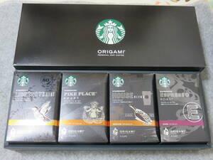 賞味期限今年11月 スタバコーヒーギフト20杯:5杯×4箱 スターバックス オリガミ SBX-30S ネスレ日本 高級ドリップコーヒー ORIGAMI