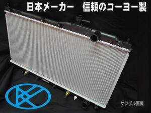 N-BOX ラジエーター AT CVT ノンターボ 用 JF1 JF2 社外新品 KOYO製 NBOX 複数有 エヌボックス JF1JF2