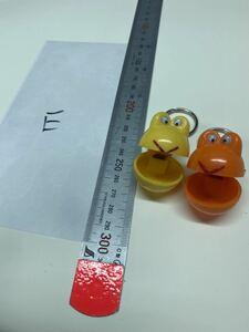当時もの カエル キーホルダー カスタネット おまけ 食玩 昭和のおもちゃ レトロ 駄菓子屋 おもちゃ 昭和レトロ 当時物