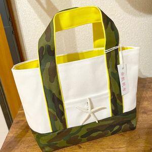 ハンドメイド『倉敷帆布で作製 ミニトートバッグ』 キャンバストートバッグ