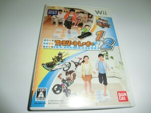 Wii☆ファミリートレーナー1&2★動作確認済み