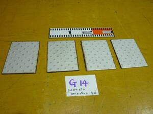 【送料無料】G14 ポルカプレート SUS304 厚み5.0mm ステンレス 端材 残材 縞板