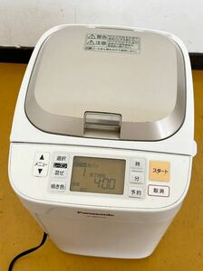 Panasonic パナソニック ホームベーカリー SD-BMS104 12年製