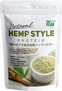 単品 ヘンププロテイン パウダー 200g 非加熱 麻の実 無添加 無農薬 健康食品 植物性プロテイン 100%カナダ産 スーパ
