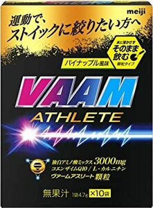 4.7g×10袋 明治 ヴァーム(VAAM) アスリート 顆粒 パイナップル風味 4.7g&10袋