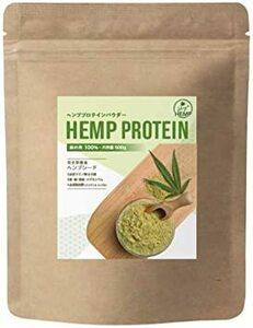 LikeyHEMP ヘンププロテイン ヘンプ パウダー 500g カナダ産 無添加 無農薬 食物繊維 自然栽培 麻の実 (1)