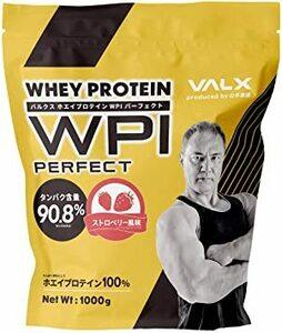 バルクス ホエイ プロテイン WPI パーフェクト ストロベリー風味 Produced by 山本義徳 VALX 1kg タンパ