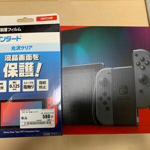 Nintendo Switch Joy-Con ニンテンドースイッチ グレー ニンテンドースイッチ本体 フィルム付き