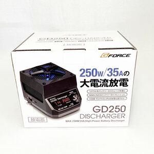ジーフォース GFORCE 放電器 ディスチャージャー GD250 35A/250W ラジコン バッテリー 新品未使用未開封品
