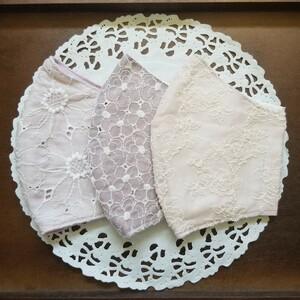 立体インナー 刺繍生地3枚セット ピンク系 薔薇 マーガレット