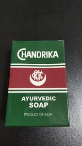 アーユルヴェーディック石鹸 75g CHANDRIKA SOAP(チャンドリカソープ)