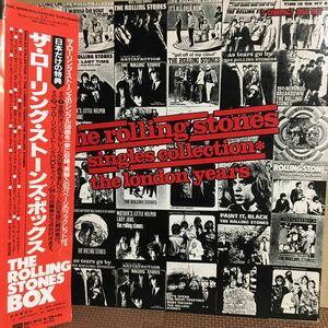 ローリングストーンズsinglesコレクション・ザ・ロンドン・イヤーズ 帯付 CD