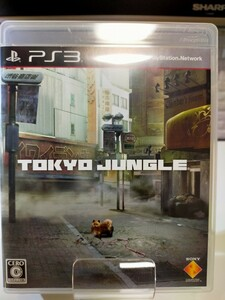 PS3ソフト TOKYO JUNGLE