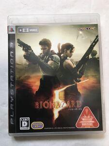 【中古PS3】バイオハザード5 BIOHAZARD 5 CAPCOM PS3ソフト ゲームソフト