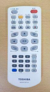 リモコン 東芝 TOSHIBA ポータブル DVDプレーヤー用 MEDR73DTJX 動作確認済