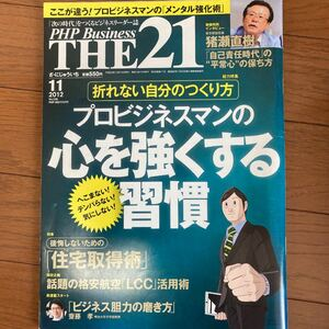 PHP Business THE21