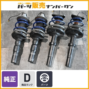 [ immediate payment possibility ] Porsche 987 Boxster Cayman original shock Aiba  is down suspension suspension attaching PASM attaching for 1 vehicle 987 333 053 27/987 343 045 21