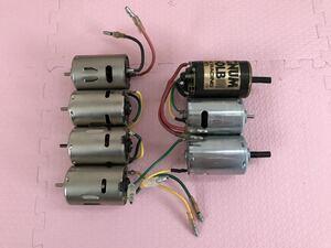 送料無料 ラジコン用 モーターセット マブチモーターなど