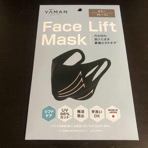 ヤーマン メディリフト フェイスリフトマスク 洗えるマスク