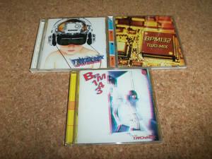 [CD] TWO-MIX 初期アルバム セット 3枚 BPM 132 143 150MAX