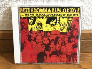Pete Brown & Piblokto / Things May Come, Things May Go, But The Art School Dance Goes On Forever ジャズロック 名盤 国内盤帯付 廃盤