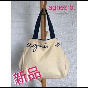 agnes b. 新品 タグ付き トート アニエスベー リバーシブル トートバッグ
