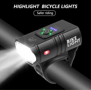 格安なのにハイスペック!高輝度 LED 自転車用ライト USB充電式!6モード搭載!防水機能付き!バイクライト 簡単に脱着可能!