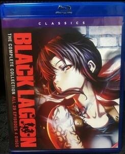 新品 BLACK LAGOON ブラック・ラグーン ブルーレイ Blu-ray BD コンプリートBOX
