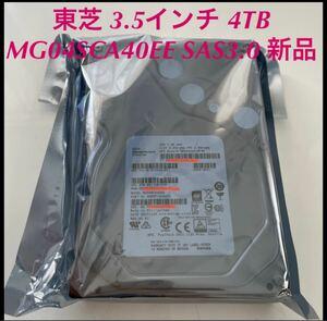 東芝 HDD 3.5インチ 4TB MG04SCA40EE [4TB 7200 SAS3.0] 《新品未開封》