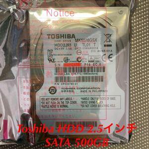 新品未開封【512セクター】東芝2.5インチ 500GB/5400rpm MK5076GSX