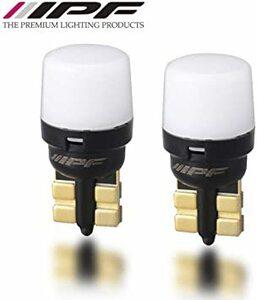 6000K 【Amazon.co.jp 限定】M's Basic by IPF ポジションランプ ナンバー灯 LED T10 バ