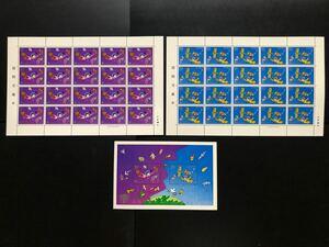 1979年発行 国際児童年 切手シート3セット【おまとめ170円引き】