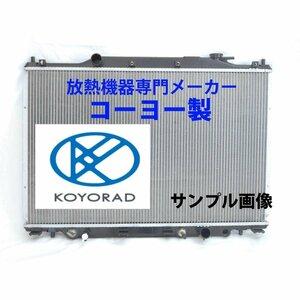 ホンダ ステップワゴン スパーダ ラジエーター CVT 用 RK5 RK6 RK7 社外新品 日本メーカー KOYO製 RK5 RK6 RK7 コーヨー