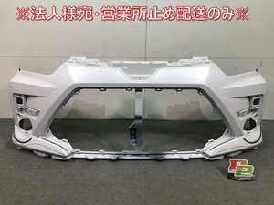 ライズ A200A/A210A 純正 フロントバンパー 52119-B1410 シャイニングホワイトパール カラーNo.W25 トヨタ(112452)