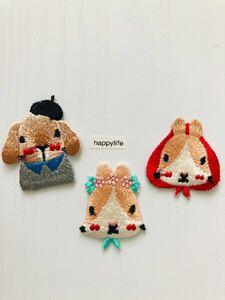 3枚入可愛い動物アイロンワッペン刺繍ワッペンアイロンワッペン