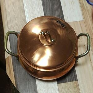両手鍋 鍋