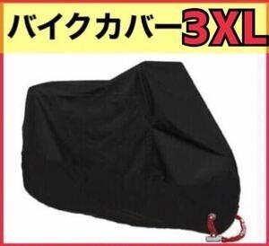 バイクカバー 黒 赤 青 耐水 耐熱 厚手 L XL XXL XXXL 送料込み 盗難防止 大型