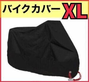 バイクカバー 黒 赤 青 耐水 耐熱 厚手 L XL XXL XXXL 送料込み 原付 盗難防止 大型 スクーター