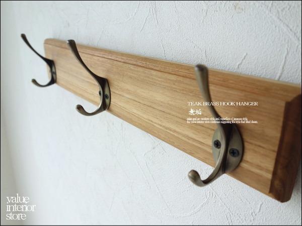 チークブラスフック3連N 無垢 新品 ウォールハンガー ウォールフック 壁掛けフック 真鍮 壁掛収納 総無垢 天然木 ナチュラル 手作り ◆V_S