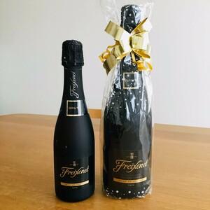 【2本セット】スパークリングワイン 750ml 375ml