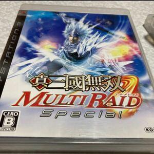 PS3 真・三國無双 MULTI RAID Special