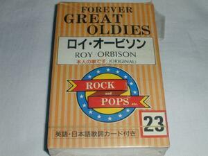 ●[カセットテープ] ロイ・オービソン ROY ORBISON 未開封の商品画像